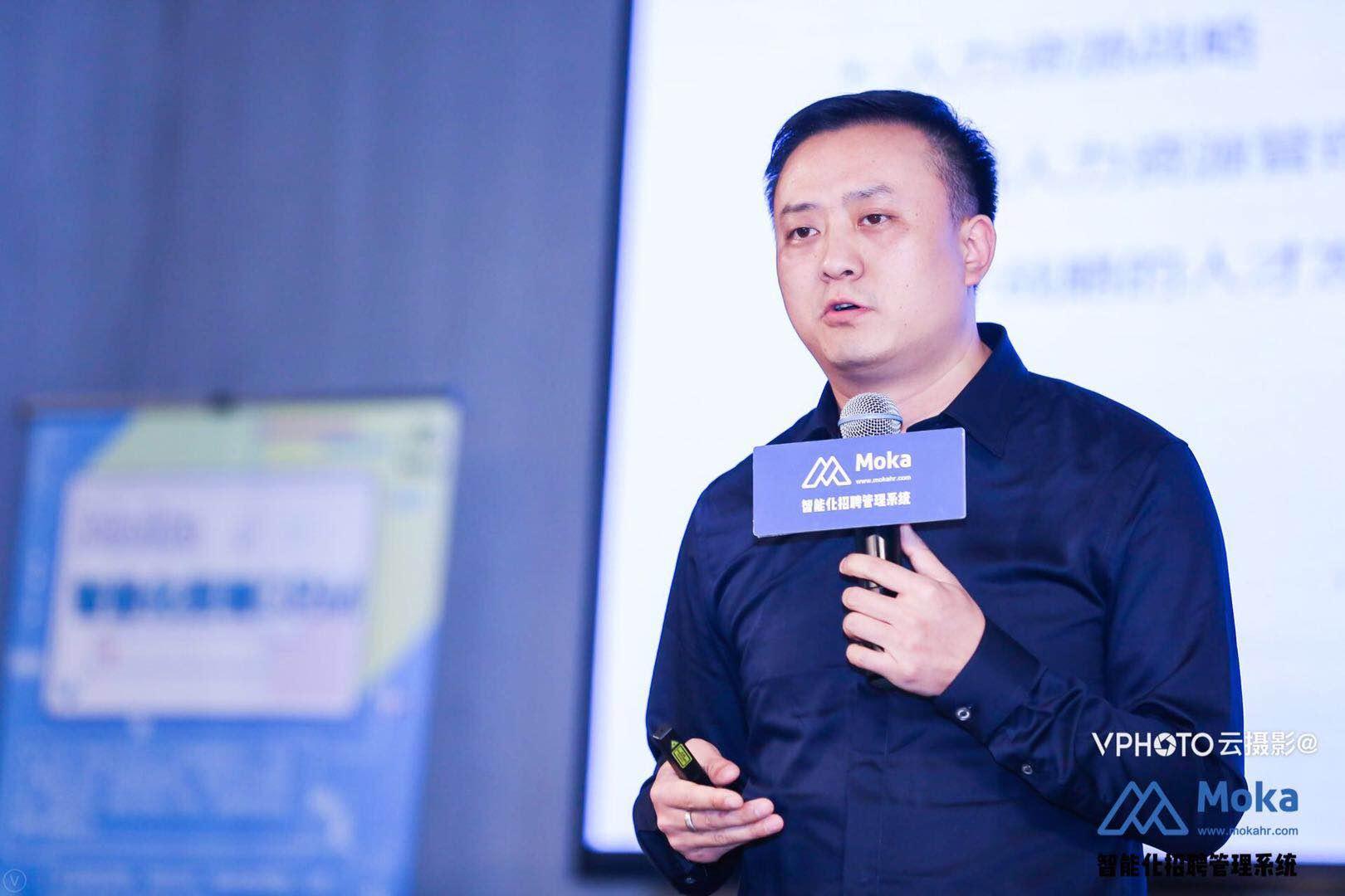 Moka招聘管理系统4月27日HR大咖汇上海站成功举办摩卡研习社-Moka智能化招聘系统