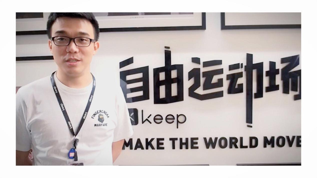 【专访】Keep HRBP 总监李银飞:Keep 的人才图鉴-Moka智能化招聘系统