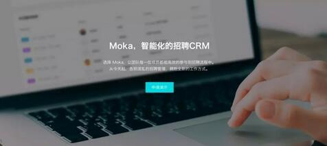 招聘网站挨个收简历太繁琐,智能招聘平台如何解救HR?-Moka智能化招聘系统