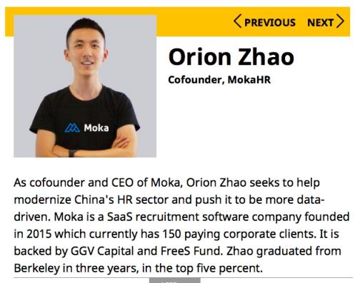 Moka创始人兼CEO赵欧伦入选2018福布斯亚洲30位30岁以下精英榜