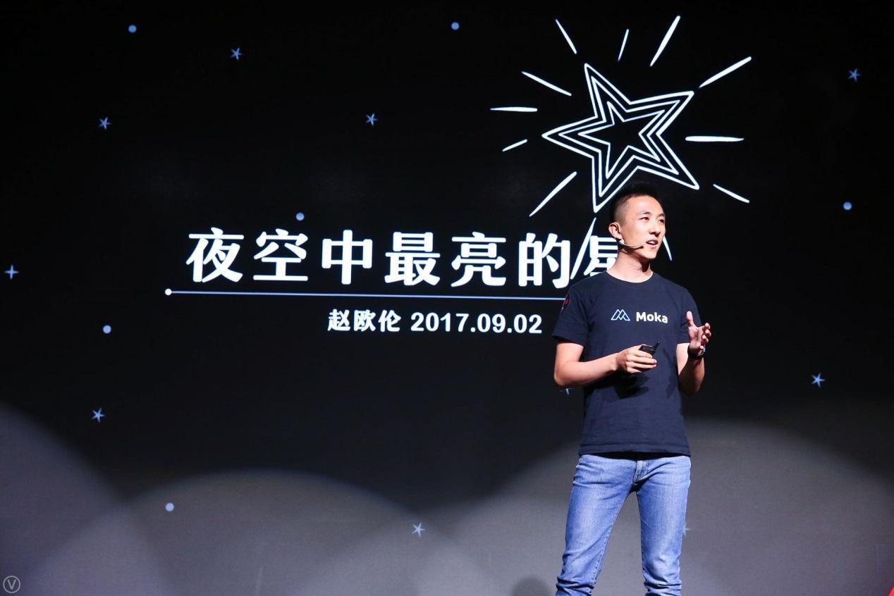 MokaCEO赵欧伦:夜空中最亮的星-Moka智能化招聘系统