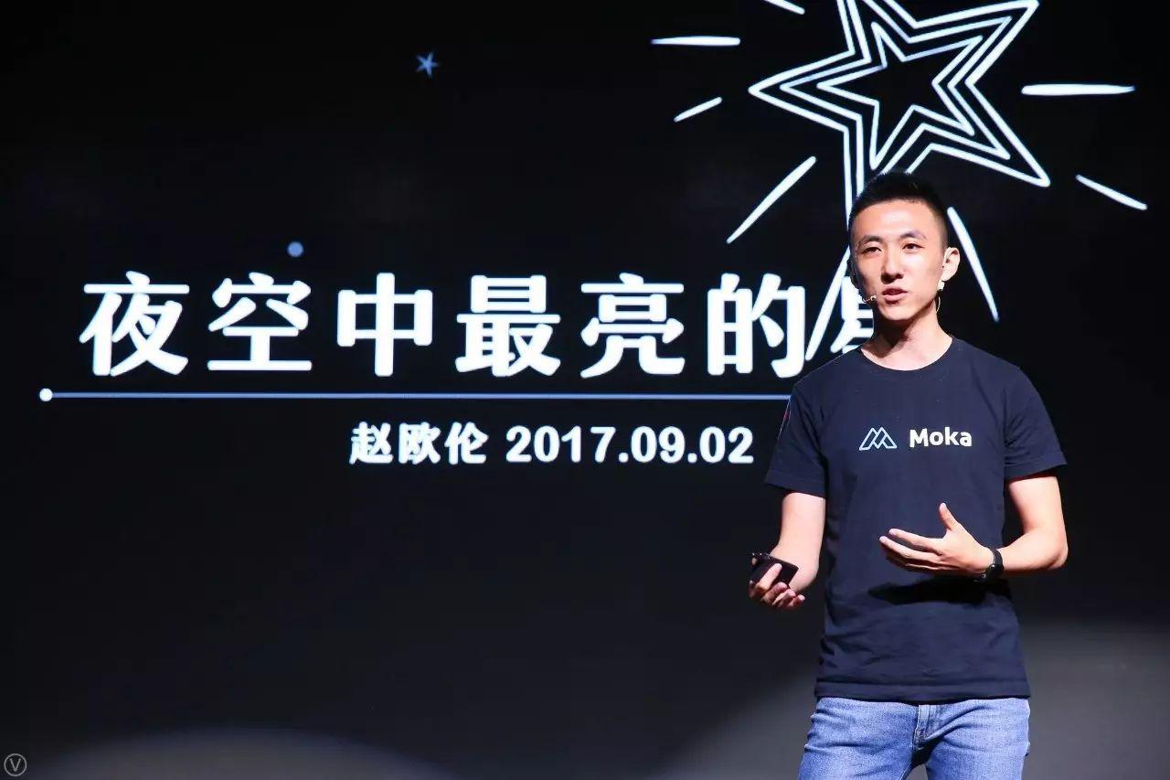 Moka创始人赵欧伦: 以梦想为动力,做夜空中最亮的星-Moka智能化招聘系统
