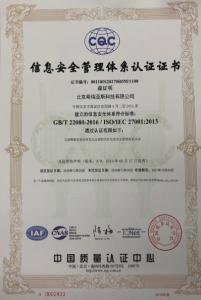 Moka通过ISO27001认证信息安全服务能力获国际认可 | 喜报
