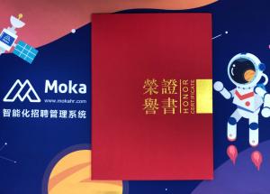 Moka荣获中国人力资源公益服务机构红花奖 | 喜报