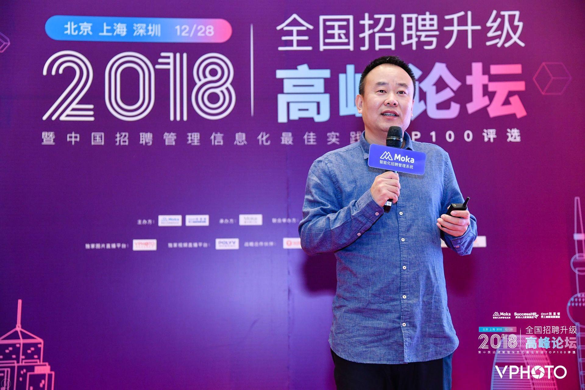 搜狐HRD刘宇: HR老司机的必杀技——人才建模