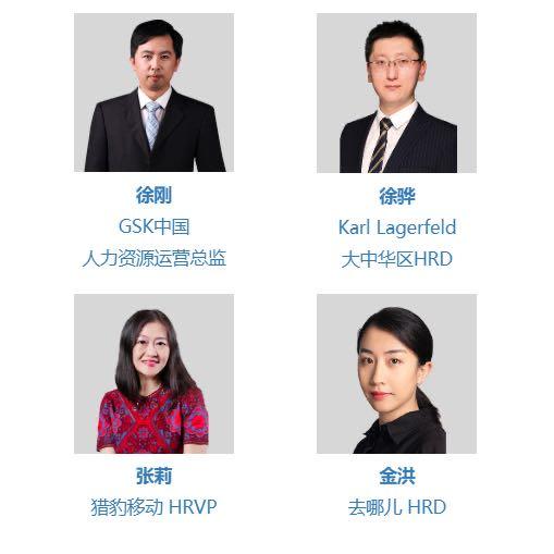 Moka全新企划 | 摩卡研习社订阅号上线!-Moka智能化招聘系统