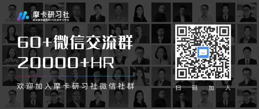 """TCL副总裁:数字化时代,HR如何帮企业打造""""学习型""""团队?-Moka智能化招聘系统"""
