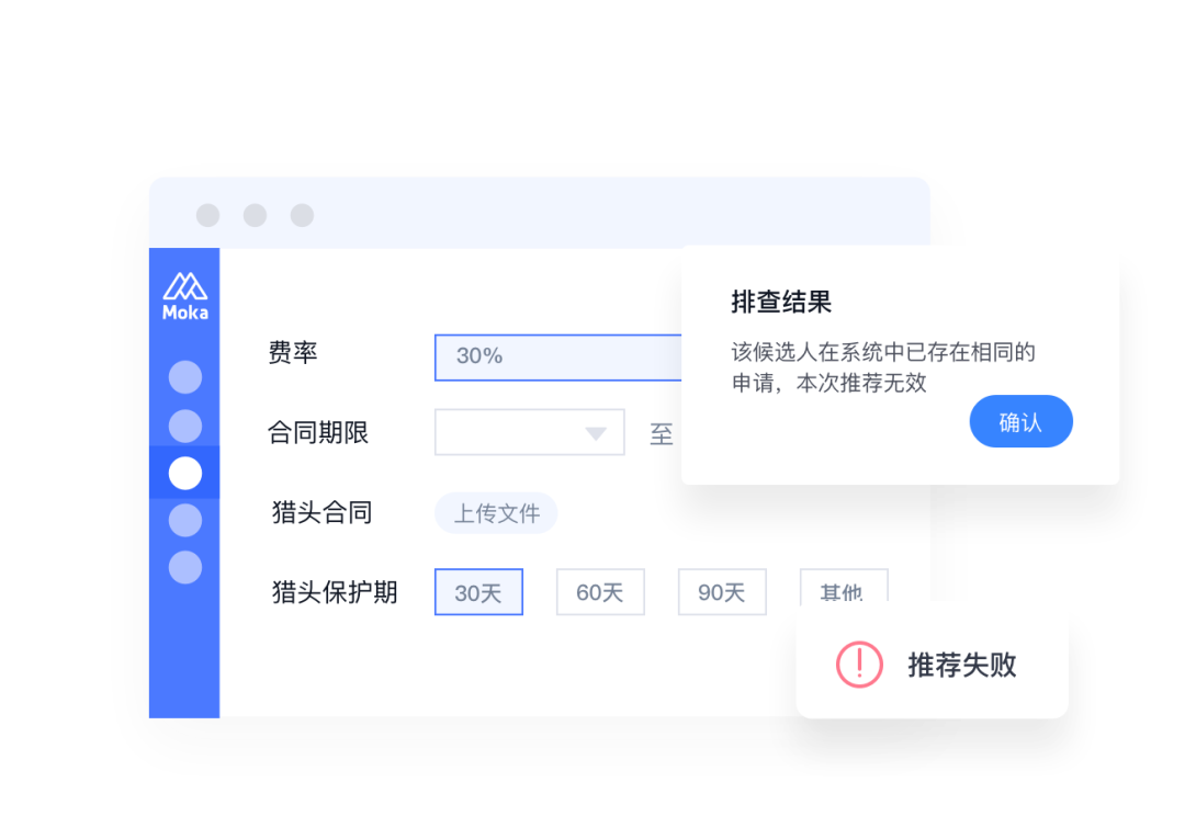 Moka x 老板电器|信息化助力老板电器向中国智造跃进-Moka智能化招聘系统