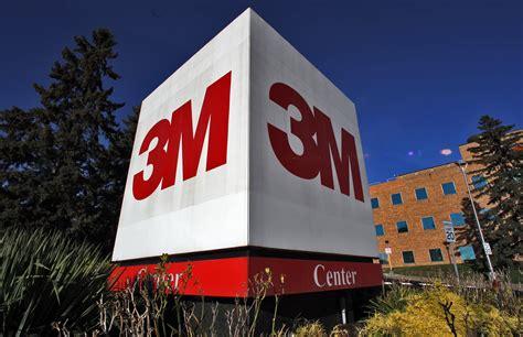3M公司的人力资源管理案例-Moka智能化招聘系统