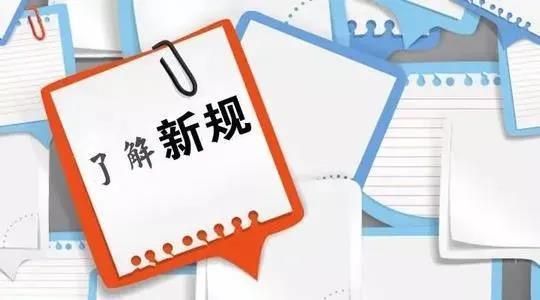 劳动法新政今日正式实施 | 文末获取劳动法培训.ppt-Moka智能化招聘系统