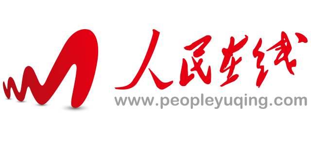 Moka x 人民在线 | 迈出招聘数字化转型第一步