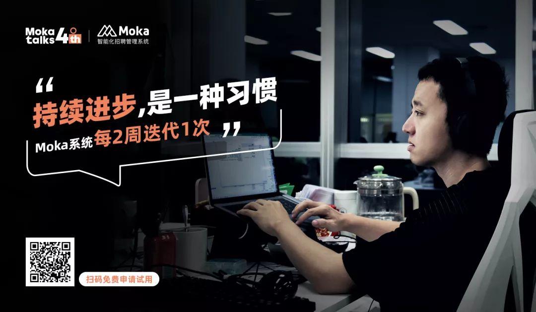 Moka talks | 精英云集 尖峰对话 分享嘉宾阵容曝光
