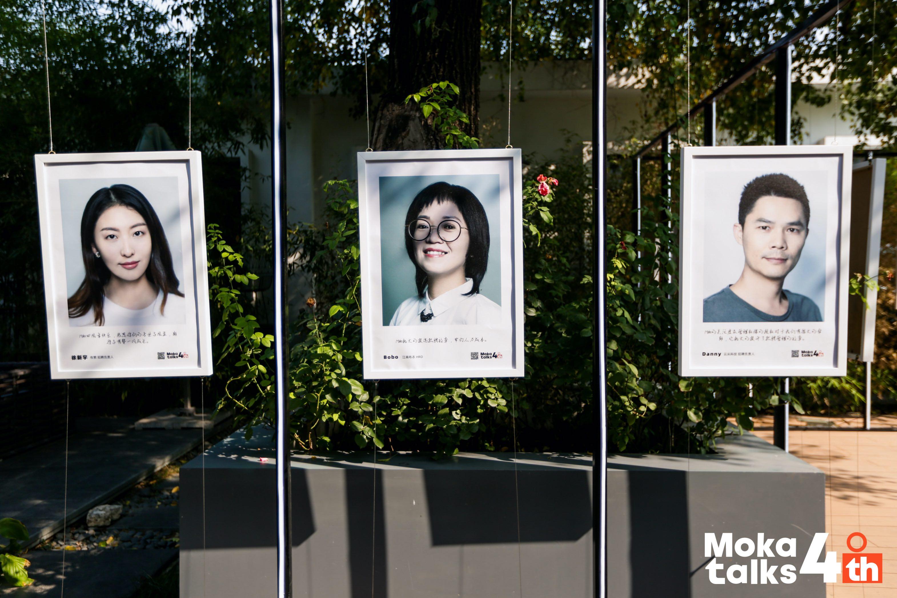 """Moka talks「HI」展:这是一场不需要应酬的""""活动""""-Moka智能化招聘系统"""