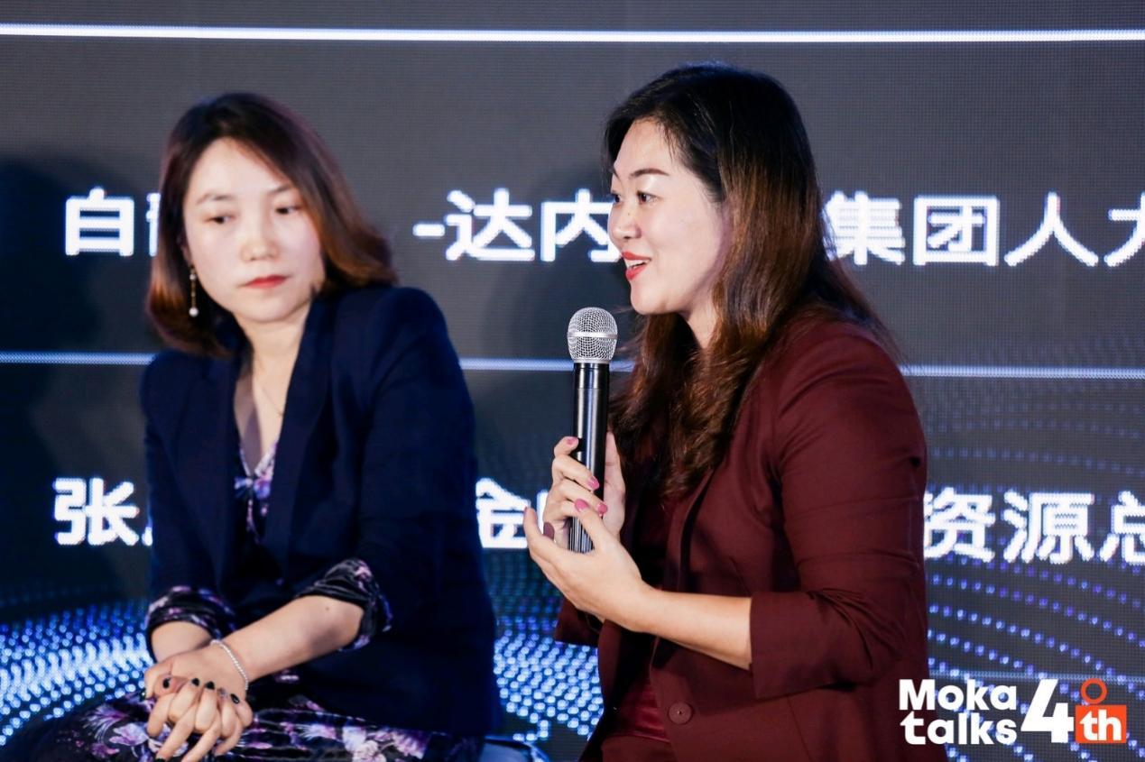 复星集团、娃哈哈、Arm中国、海尔等知名企业人力资源管理者亲临分享 | Moka talks 5th-Moka智能化招聘系统