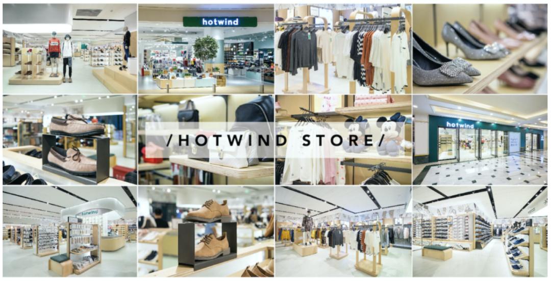Moka ×hotwind热风:时尚品牌招聘数字化转型的新范式-Moka智能化招聘系统