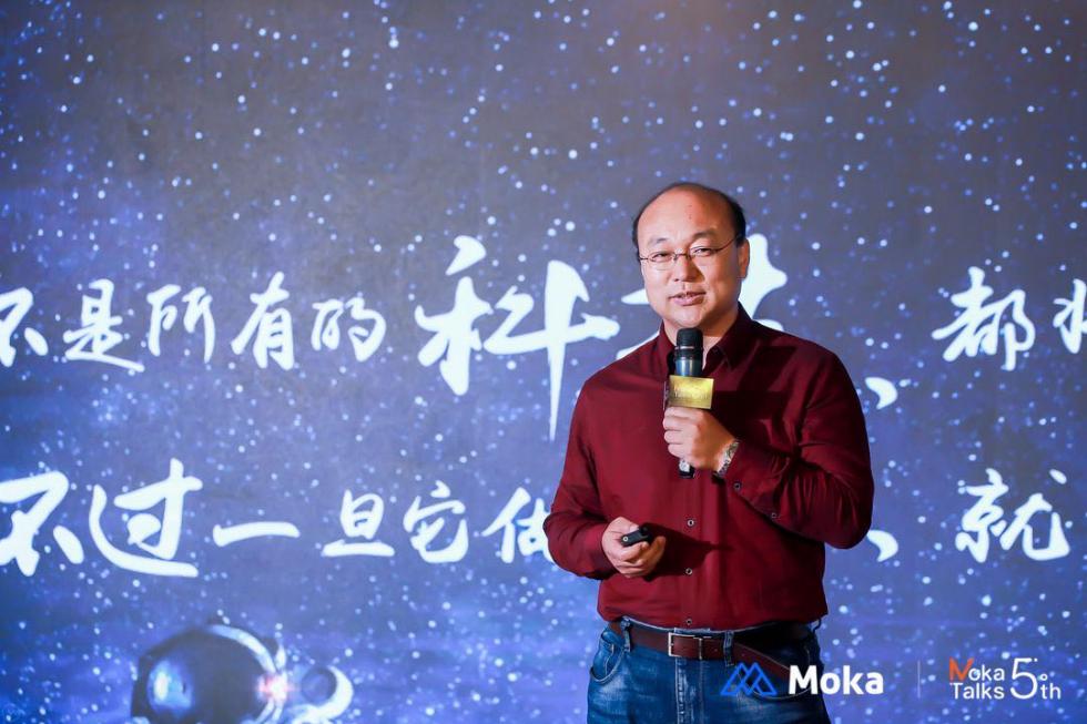 Moka talks 5th | 三维家CHO姜卫红:快速发展中的企业如何吸引人才?-Moka智能化招聘系统