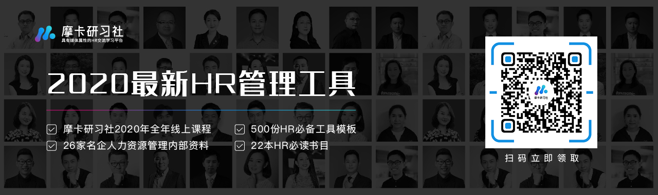 大咖专访 | 有赞HRVP王贺:时代需要梳子型人才-Moka智能化招聘系统