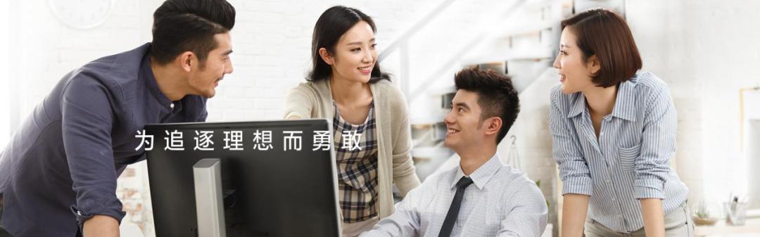 招聘周期缩短30%,老板电器的招聘方法与秘诀-Moka智能化招聘系统
