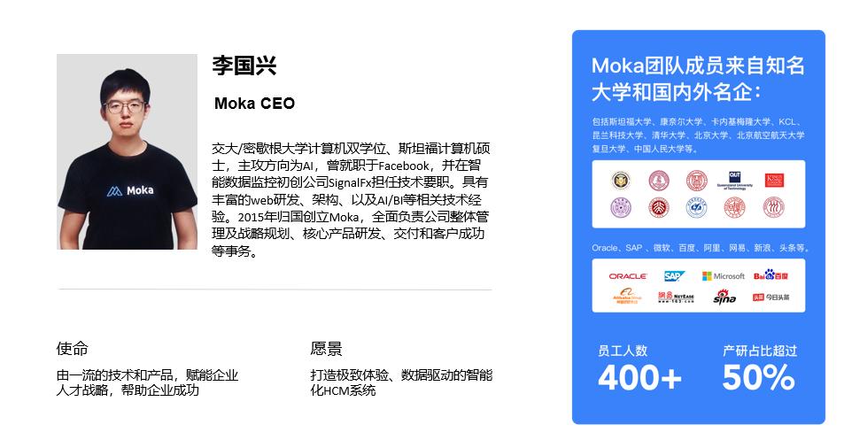 Moka × 诺唯赞生物 | 倍增型企业如何实现效率、协作的双向提升-Moka智能化招聘系统
