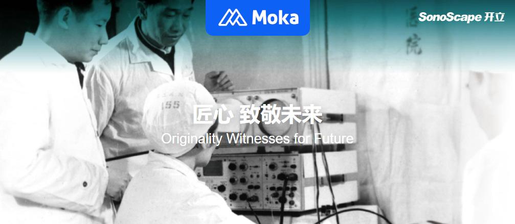 Moka x 开立医疗|开立医疗的高效招聘宝典,邀您一探究竟